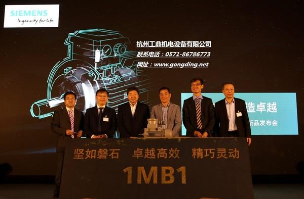 西门子新一代防爆电机国内生产1MB1.jpg